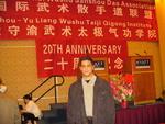 Joshua Jackson | Traditional Yang Style Taijichuan teacher