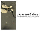 Japanese Gallery |