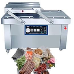 Commercial_Vacuum_Packaging_Machine.jpg