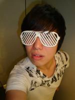 Son Byung Uk   Portuguese and english teacher