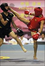 Mounir Rhazouani | Wushu (taolu/Sanshou) trainer