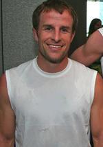 David Mann | Personal Trainer trainer