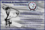 Donna Harvey   Martial Arts & Fitness instructor