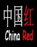 China  Red | Chinese language and cultrual awarenss teacher