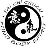 Stephen Brown | Tai Chi 3rd Duan Wei instructor