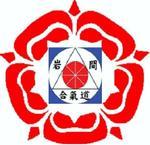 Iwama Ryu North West |