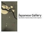 Japanese Gallery |