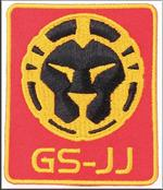 Embroidered Patches | Why You Choose GS-JJ Custom Patches teacher