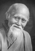Humble Dojo | aikido sensei