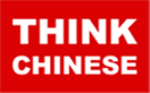 ThinkChinese - Chinese Tuition in London  