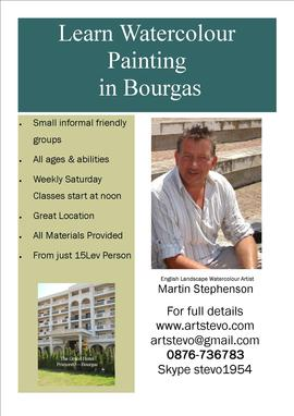 Private Watercolour Tuition & Art Clubs in Bulgaria