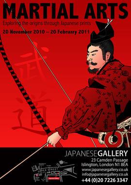 "Exhibition: ""Martial Arts - Exploring The Origins through Japanese Woodblock Prints"""
