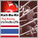 Kaitburin Thai Boxing | Thai Boxing instructor