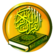 QuraniTutor   Member since April 2020   London, United Kingdom