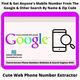 How To Find & Get Someone's Mobile Number From The Internet?