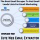How To Get Email Lists For Email Marketing?