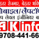 AK info Mobile Training Institute